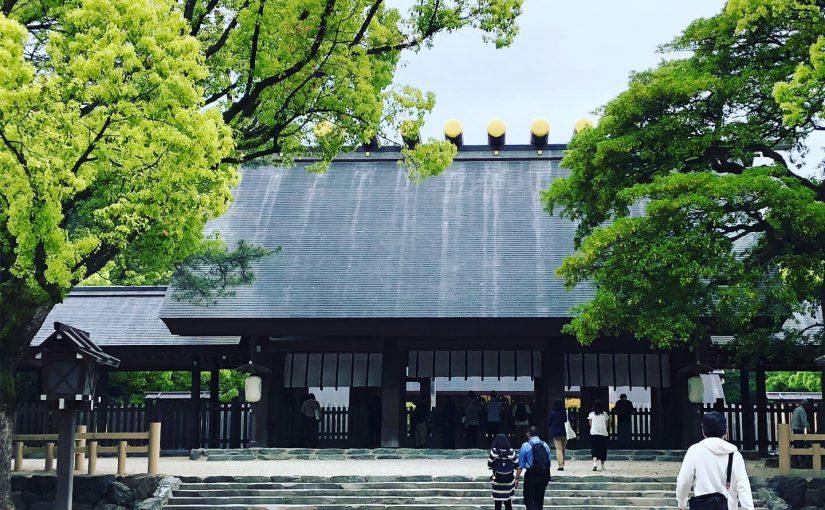 熱田神宮ご奉納演奏会ありがとうございました